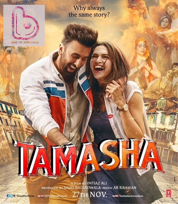 Ranbir and Deepika's Tamasha Music To Be Out on 16 October