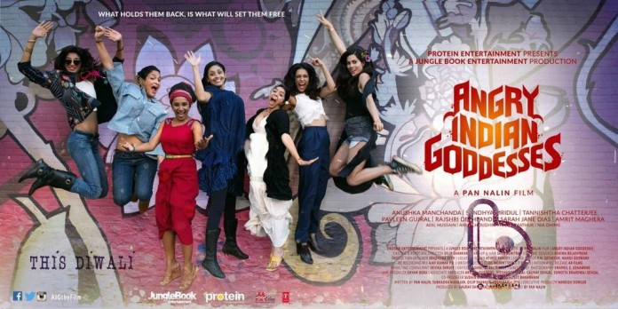 Watch the fun trailer of 'Angry Indian Goddesses'