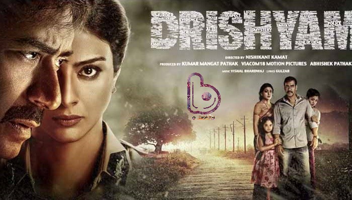Top 10 Critically acclaimed movies of 2015 Bollywood - Drishyam