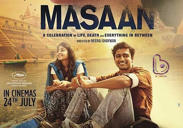 Top 10 Bollywood Movies of 2015 Based on IMDb Ratings - Masaan