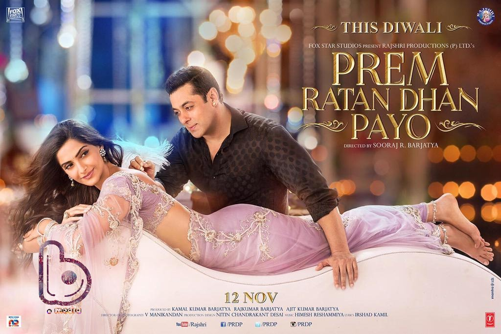 Prem Ratan Dhan Payo Music Review – A Blast from the Past!