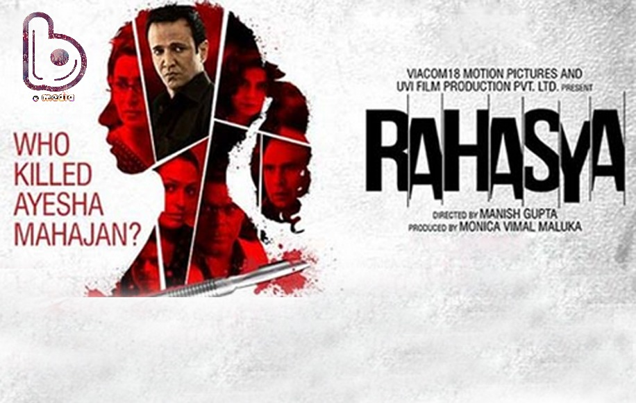Top 10 critically acclaimed movies of 2015 - Rahasya