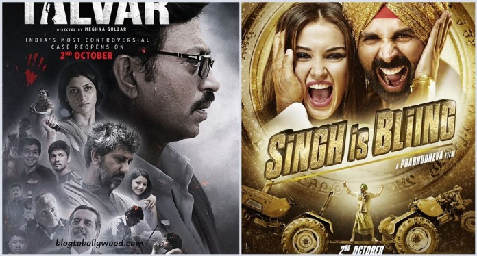12th Day Box Office Report | Talvar Strong, Singh Is Bling Struggling