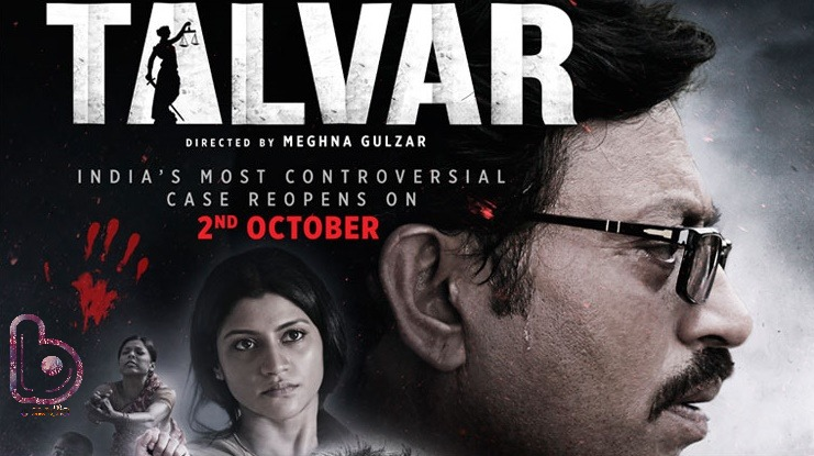 Top 10 Critically acclaimed movies of 2015 Bollywood - Talvar