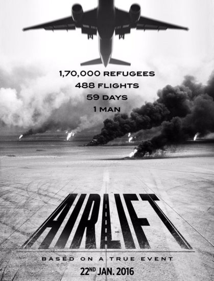 Askhay Kumar's Next 'Airlift' First Look Poster Is Amazing