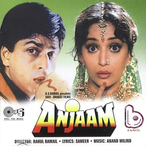 15 Major Milestones in Shah Rukh Khan's Career- Anjaam