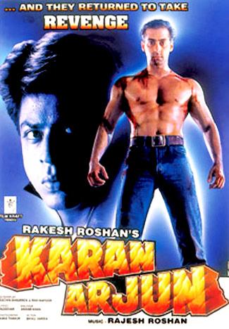 Salman Khan's shirtless avatar over the years!