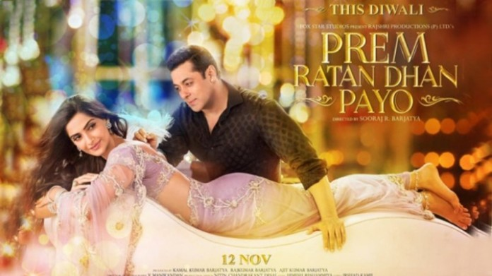 Prem Ratan Dhan Payo First Day Expected collection and occupancy report