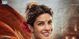 The first poster of Priyanka Chopra as Kashibai