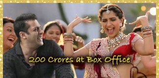 Prem Ratan Dhan Payo 14th Day Collection | 200 Crores for PRDP On 2nd Wednesday