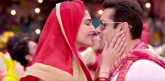 Box Office Records Created By Salman Khan's Prem Ratan Dhan Payo