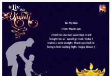 #LIVthisDiwali | This Diwali Get Emotionally Connected To Your Loved Ones With Sony Liv