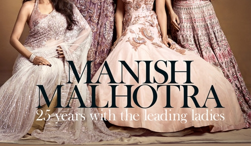 The new Vogue India Cover is the 'Mother of all the covers'!