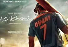 Release Date of 'M. S. Dhoni- The Untold Story' is now announced