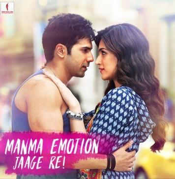 It's the season of Manma Emotion Dubsmashes!