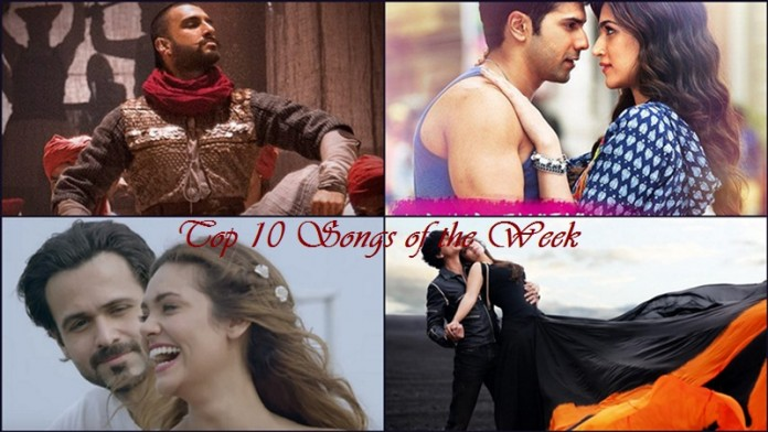 Top 10 Songs of the Week- 05 December 2015