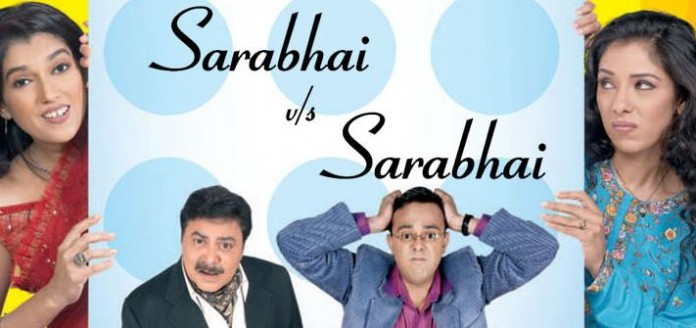 Sarabhai vs Sarabhai cast had a memorable 10 year reunion!