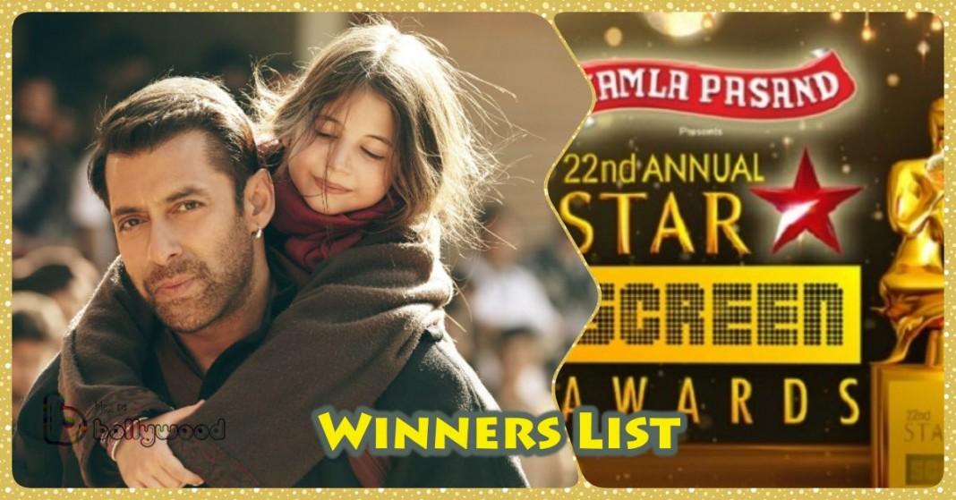 Bajrangi Bhaijaan Dominates 22nd Star Screen Awards: Complete Winners List