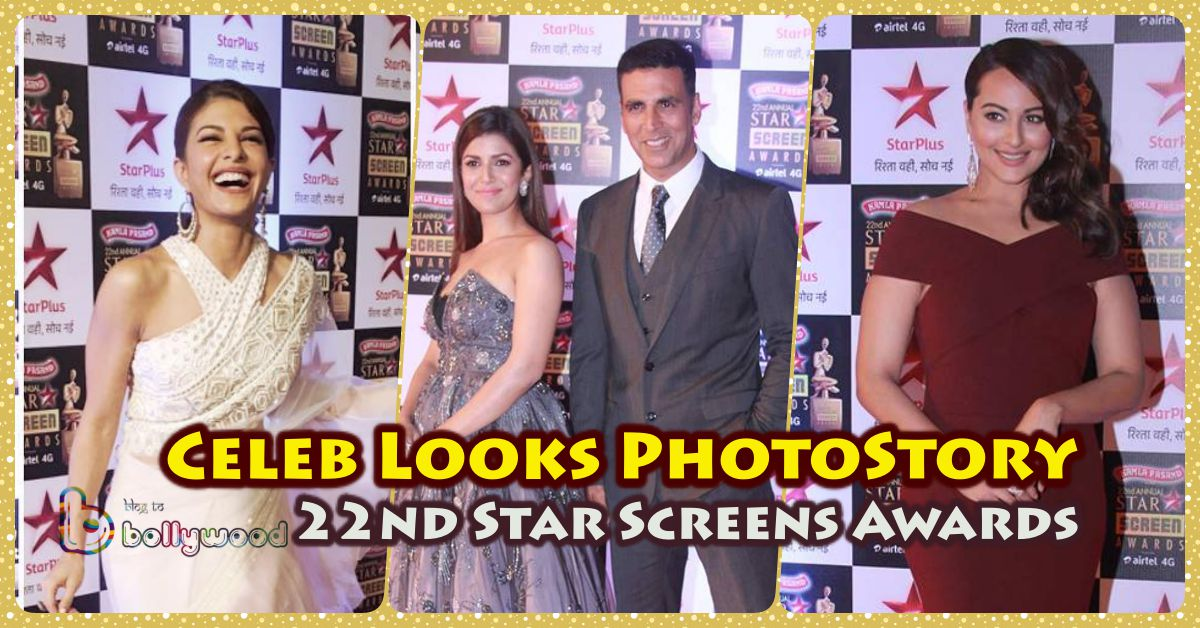 Check out Bollywood Celeb dresses, attire and looks for 22nd Star Screen Awards!