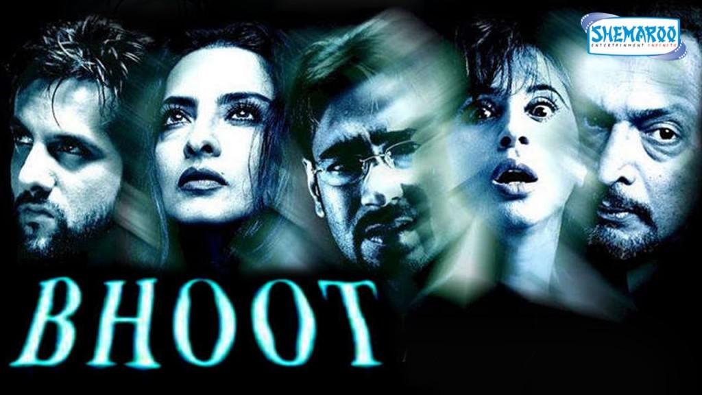 Bhoot 2003