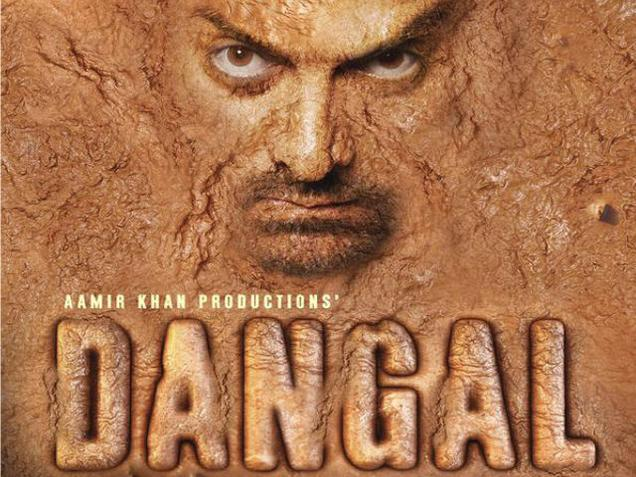 Bollywood Biopics To Be Released In 2016 - Dangal
