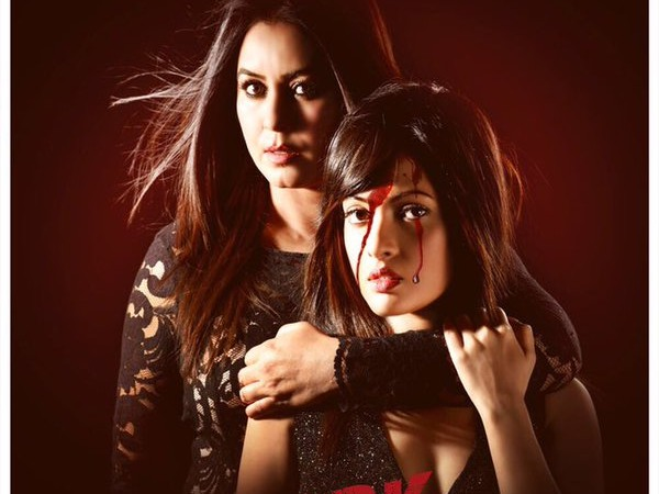 Dark Chocolate: Poster of first movie on Sheena Bora's Murder Case is out now
