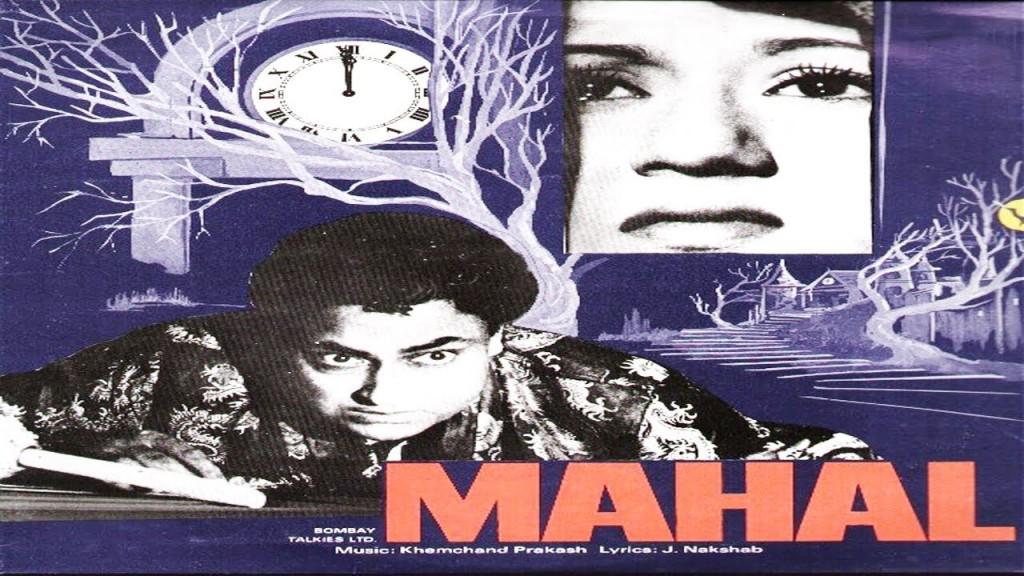 Mahal 1949