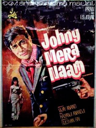 Varun Dhawan will star in remake of Dev Anand's Johny Mera Naam