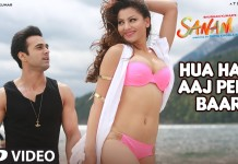 HUA HAIN AAJ PEHLI BAAR | SANAM RE : OFFICIAL VIDEO