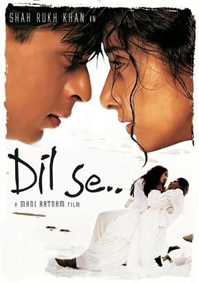Preity Zinta in Dil Se