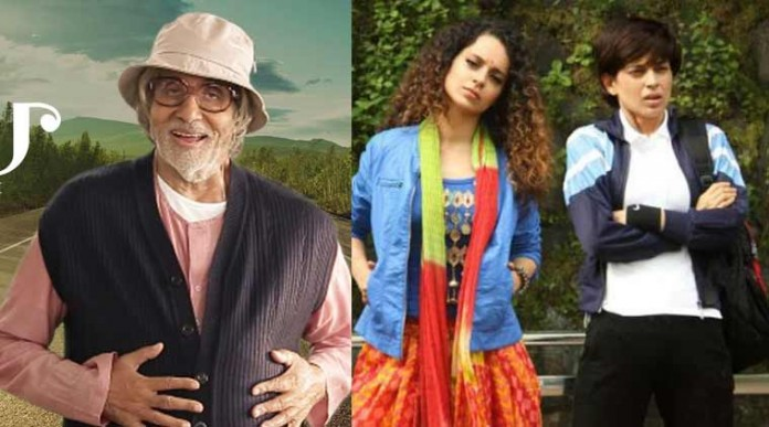 63rd National Films Awards 2016 Winners : Amitabh and Kangana Win Big