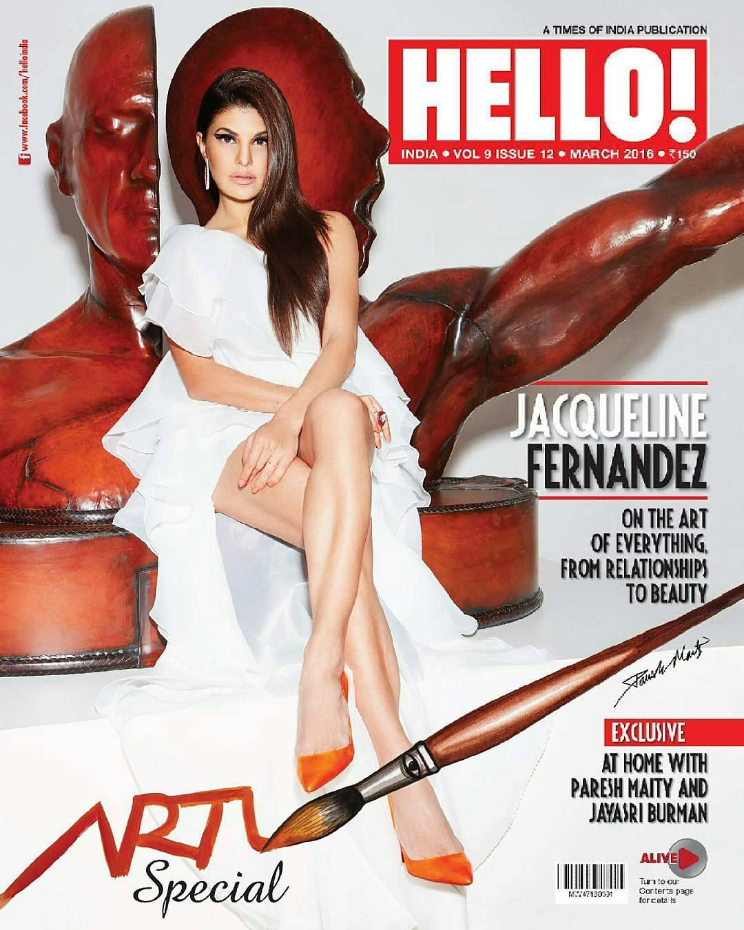 Jacqueline Fernandez owns this 'Hello' Magazine March Edition