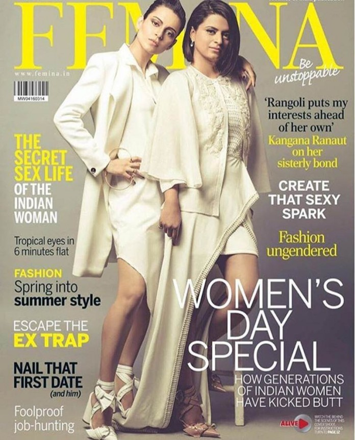 Kangana Ranaut and sister Rangoli add lustre to Femina India Cover- kangana and rangoli
