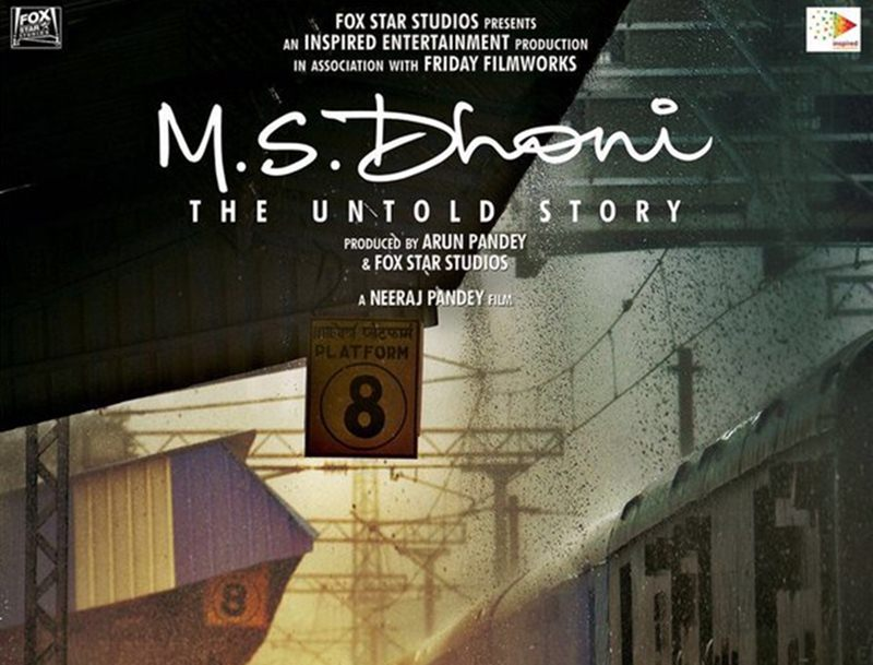 The Teaser Poster of M.S. Dhoni- The Untold Story is here and it is blowing our minds!