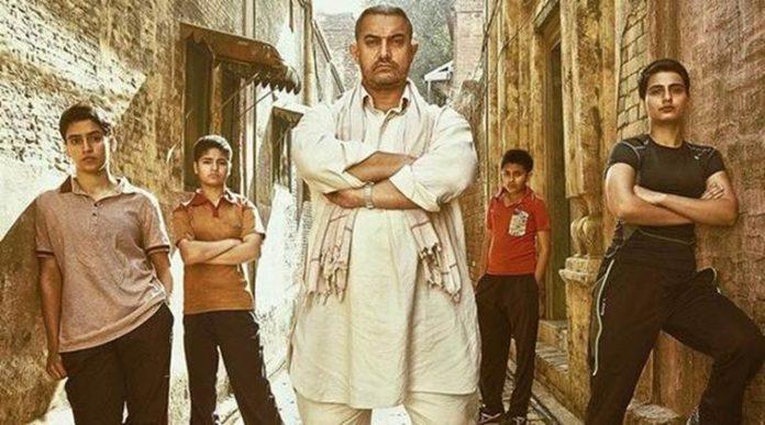 Top 10 Movies Of Aamir Khan - Dangal