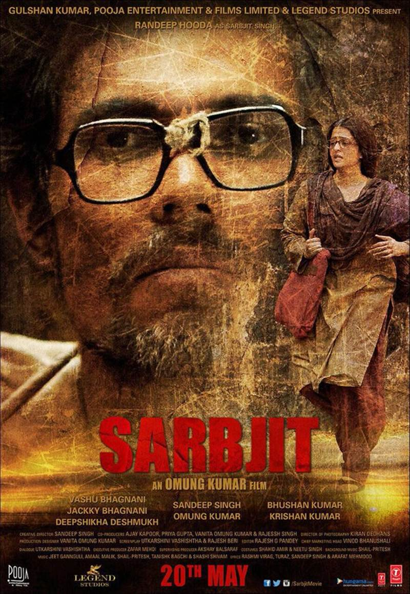 New Sarbjit Posters look so powerful, trailer will be out on 14th April- Sarbjit Poster 2
