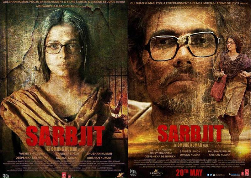 New Sarbjit Posters look so powerful, trailer will be out on 14th April -sarbjit featured