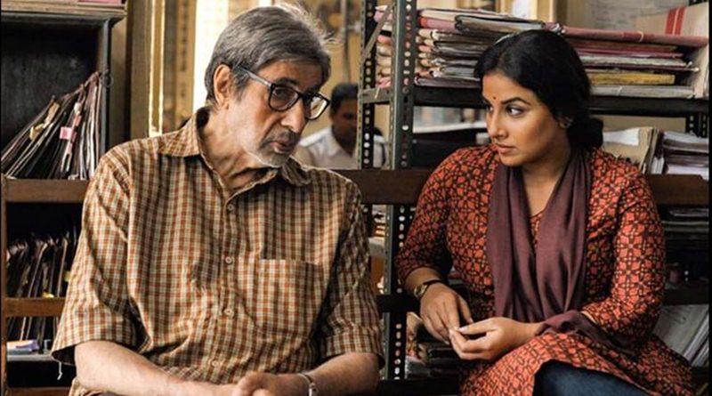 Amitabh Bachchan, Vidya Balan and Nawazuddin Siddiqui's Te3n release date out