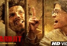 Sarbjit Trailer feat Aishwarya and Randeep