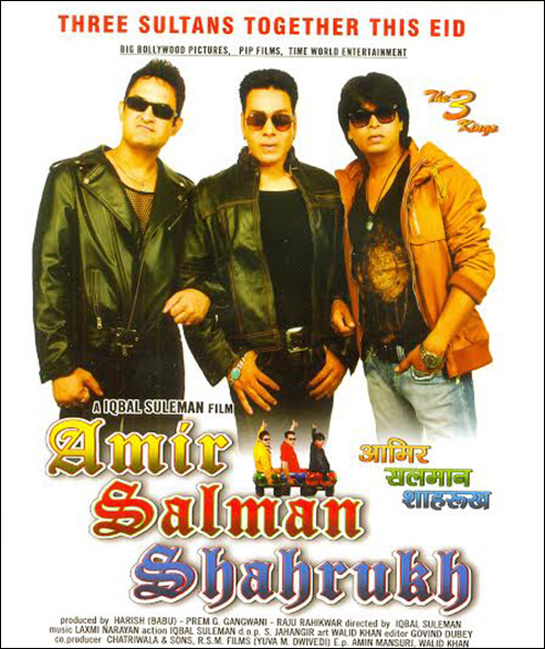 Amir, Salman and Shahrukh movie poster