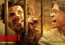 5 Reasons why we can't wait to watch Sarbjit this weekend- Randeep in Sarbjit