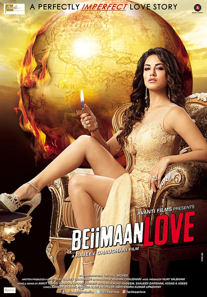 Beiimaan Love Poster 1