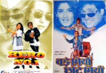 Guess who is being considered for the remake of Hero No. 1 and Bade Miyan Chote Miyan?