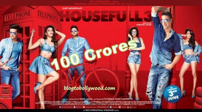 Housefull 3 Crosses 100 Crores On Its 13th Day | Second 100 Crore Grosser Of 2016