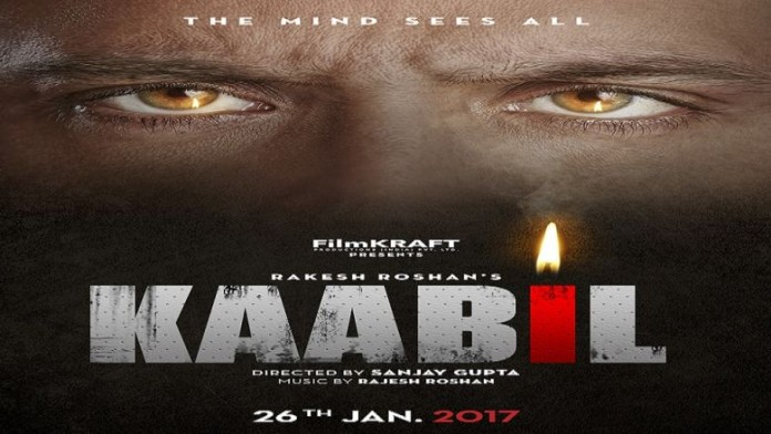 Hrithik Roshan upcoming movies - Kaabil Poster