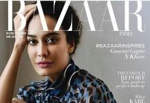 Lisa Hayden ups the hotness quotient in Harper's Bazaar magazine cover!