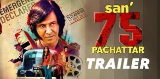 San 75 Pachattar Trailer