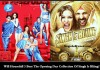 Housefull 3 Opening Day Collection | Will It Beat Singh Is Bliing And Brothers?