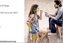 Here is the exclusive first look of Alia Bhatt and Shah Rukh Khan in Dear Zindagi!