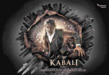 Kabali 3rd day Collection In Hindi: First Sunday Box Office Report